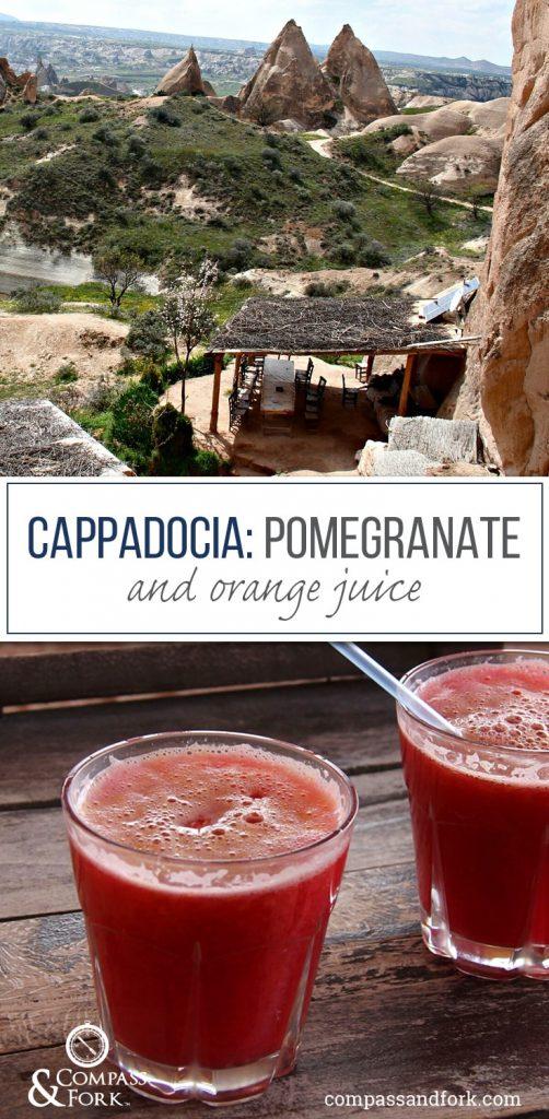 Pomegranate and Orange Juice compassandfork.com